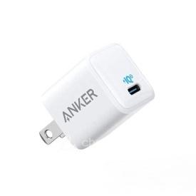 Anker Powerport III Nano 20W A2633